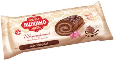 Рулет Яшкино шоколадный 200г