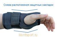 Схема расположения защитных накладок