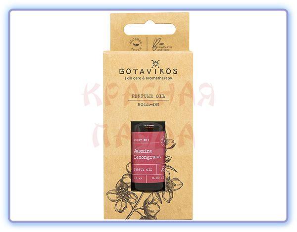 Botavikos Парфюмированное масло Жасмин-лемонграсс