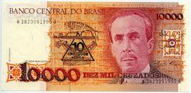 Бразилия 10 нов. крузадо 1989