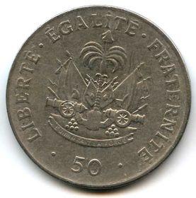 Гаити 50 сантимов 1995