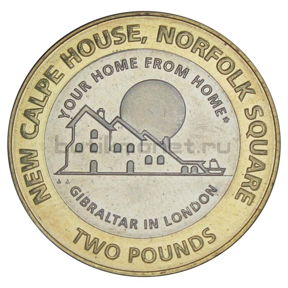 2 фунта 2018 Гибралтар Новый Calpe House