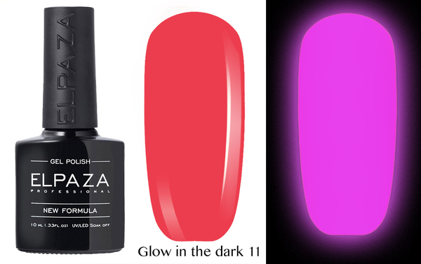 ELPAZA гель-лак GLOW IN THE DARK (светящиеся в темноте) 011, 10 мл.