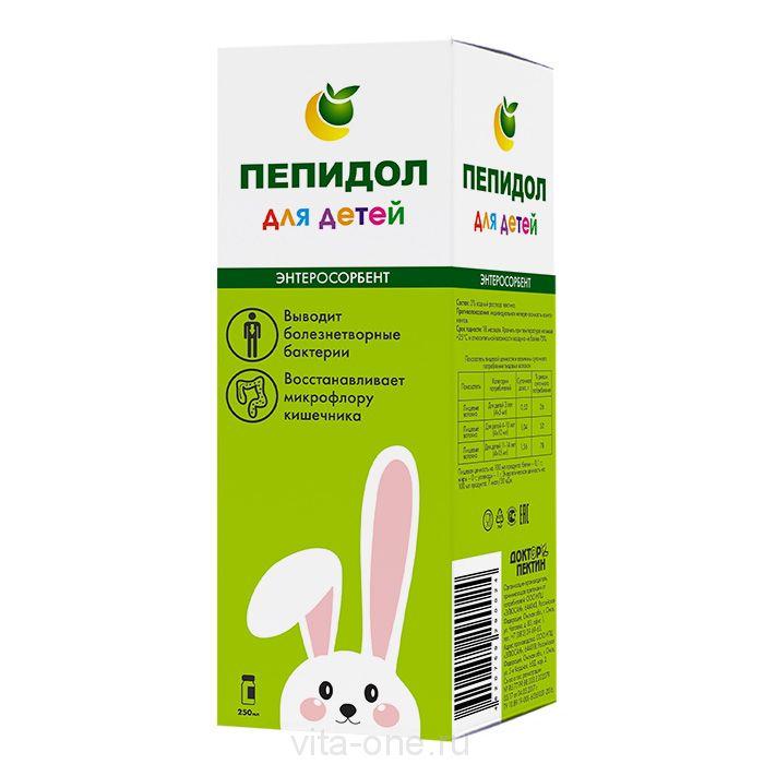 ПЕПИДОЛ ПЭГ 3% для детей жидкий природный сорбент Доктор Пектин 250 мл