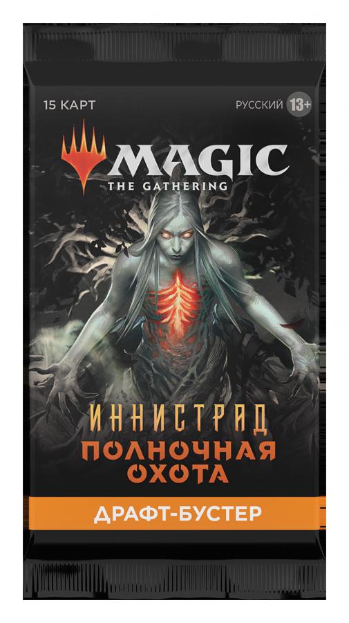 Magic: The Gathering - Иннистрад: Полночная Охота - Драфт-Бустер [Предзаказ]