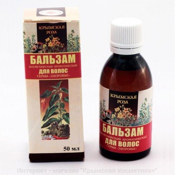 Бальзам ароматический для волос Крымская Роза 100 мл
