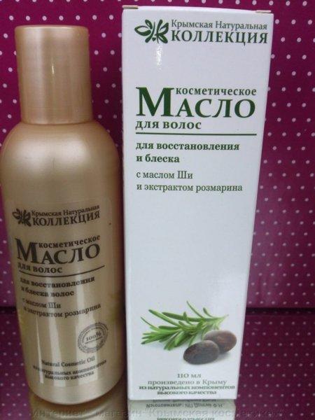 Косметическое масло для восстановления и блеска волос Крымская Натуральная Коллекция 110 мл