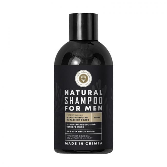 Шампунь от выпадения волос для мужчин Укрепляющий Дом Природы 500 гр