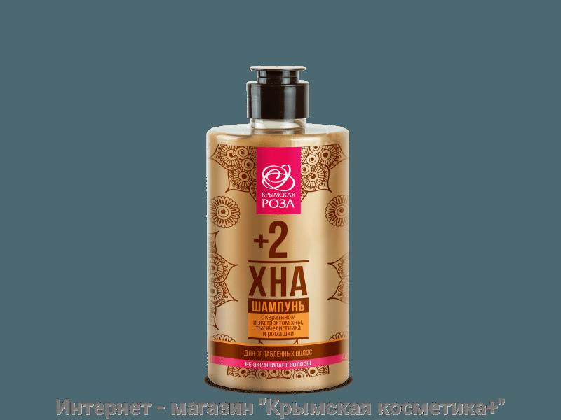 Шампунь Хна +2 для ослабленных волос Крымская Роза 450 мл