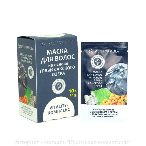 Маска для волос Виталити - Комплекс Мед Формула Дом Природы 30 гр по 10 саше-пакетов