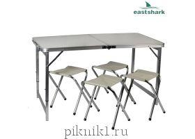 Набор алюминиевый стол + 4 стула 60*120 см  9191120 Eastshark