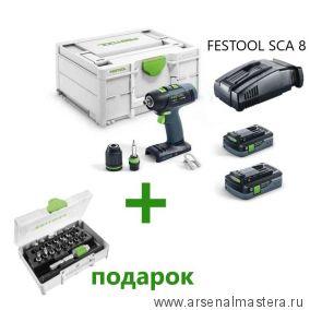 АКЦИЯ 18V ! Аккумуляторная дрель-шуруповёрт FESTOOL T 18+3 HPC 4,0 I-Plus-SCA Promo Edition 9 с 2 шт аккумуляторами HighPower BP 18 Li 4,0 HPC-ASI и зарядным устройством SCA 8 ПЛЮС Набор бит в подарок 576446-921