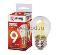 Лампа светодиодная LED-ШАР-deco 9Вт 230В Е27 6500К 810Лм прозрачная IN HOME
