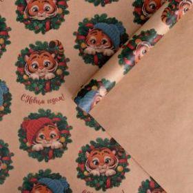 Бумага упаковочная крафтовая «Тигрята», 50 × 70 см упак 10 лист