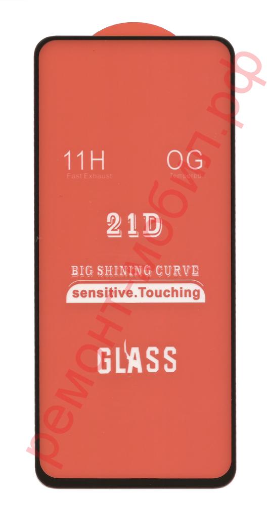 Защитное стекло для Xiaomi Poco F2 Pro