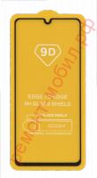 Защитное стекло для Samsung Galaxy A41 ( SM-A415F )
