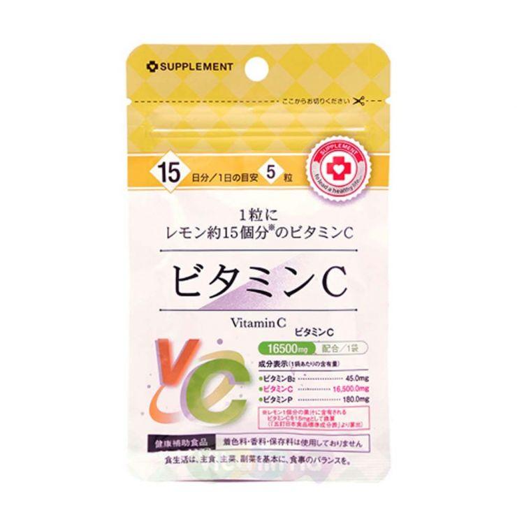 CanDo Витамин C, 75 таб.