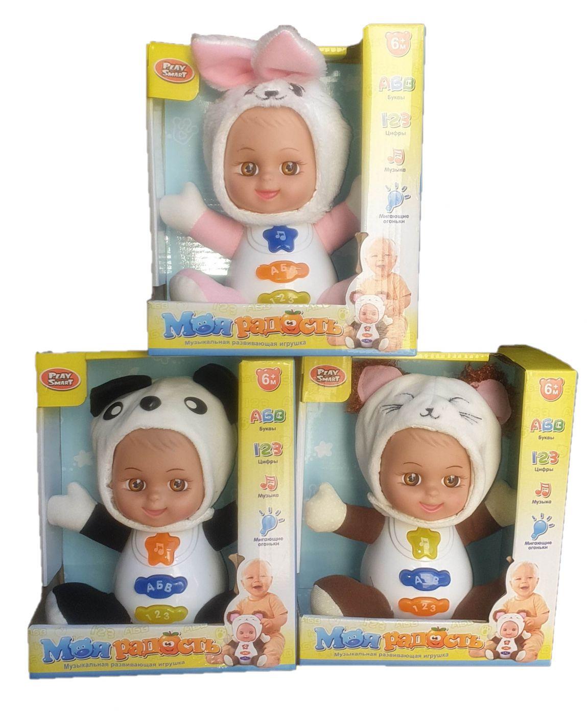 7421 Кукла моя радость интерактивная Play Smart