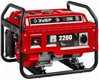 Бензиновый генератор ЗУБР СБ-2200