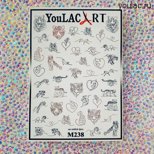 Слайдер Youlac #M238 (металлизированная коллекция)