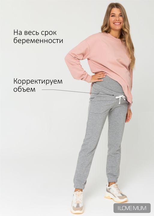 """Брюки """"Киссея"""" для беременных; цвет: серый меланж"""