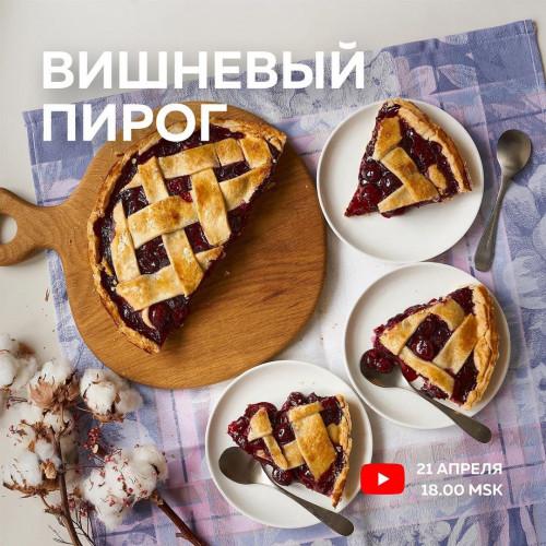 Вишневый пирог (Ольга Богатова)
