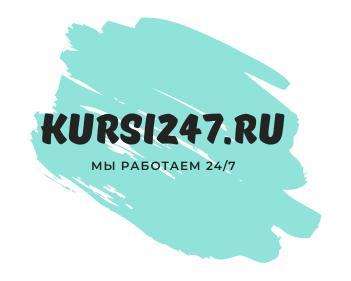 [Тая Украинчук] Как работать с мультфильмами (2020)