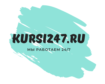 [Аяз Шабутдинов] Конференция Выбор Ниши