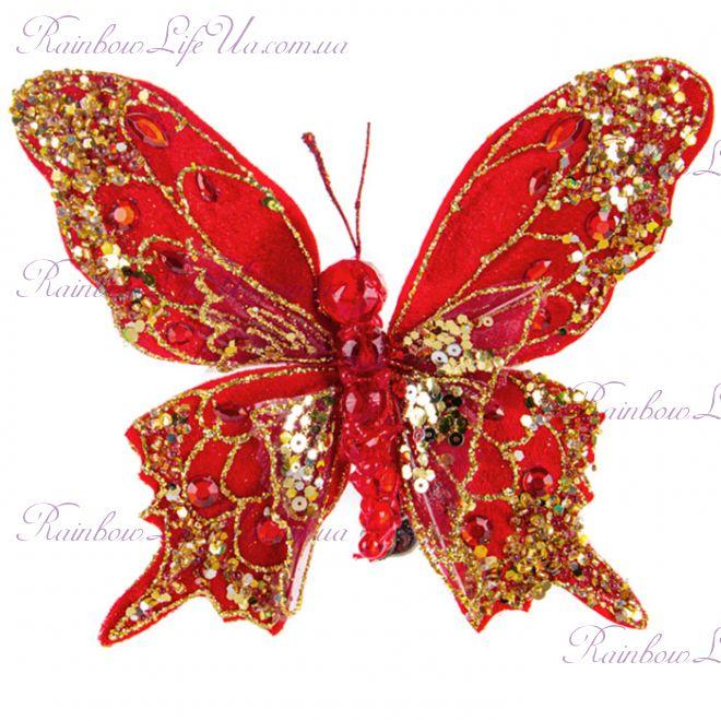 """Елочное украшение 9 см """"Бабочка"""" красно - золотая"""