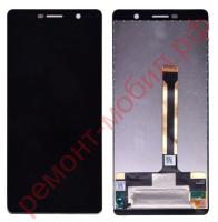 Дисплей для Nokia 7 Plus ( TA-1046 / TA-1055 / TA-1062 ) в сборе с тачскрином