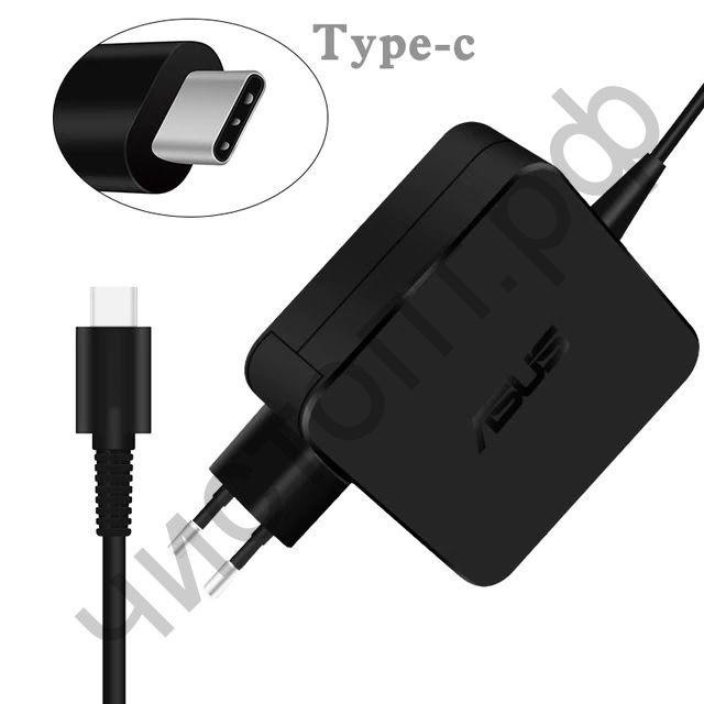 Адаптер для зарядки ноутбука OT-APB87 (5-20В/2-3.25A/TYPE-C)
