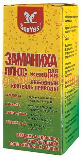 "БАД для женщин ""Заманиха плюс"" - 10 таблеток (4 гр.)"