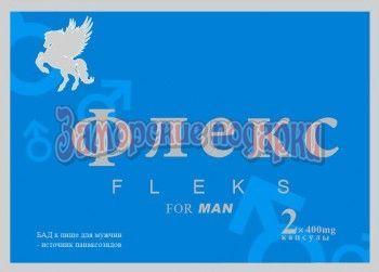 """Капсулы для мужчин """"Флекс"""" - 2 капсулы (400 мг.)"""