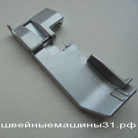 Лапка оверлок JANOME T 72; T 34 и др.    цена 800 руб.