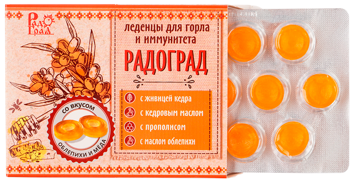 Леденцы живичные с прополисом со вкусом облепихи и мёда