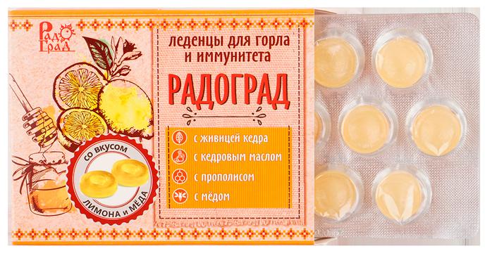 Леденцы живичные с прополисом со вкусом лимона и мёда