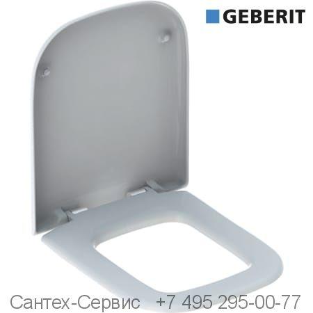 575410000 Сиденье для унитаза Geberit myDay