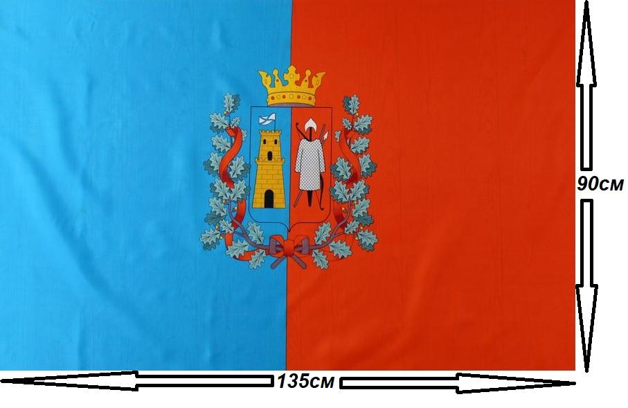 Флаг Ростов-на-Дону 135х90 см.