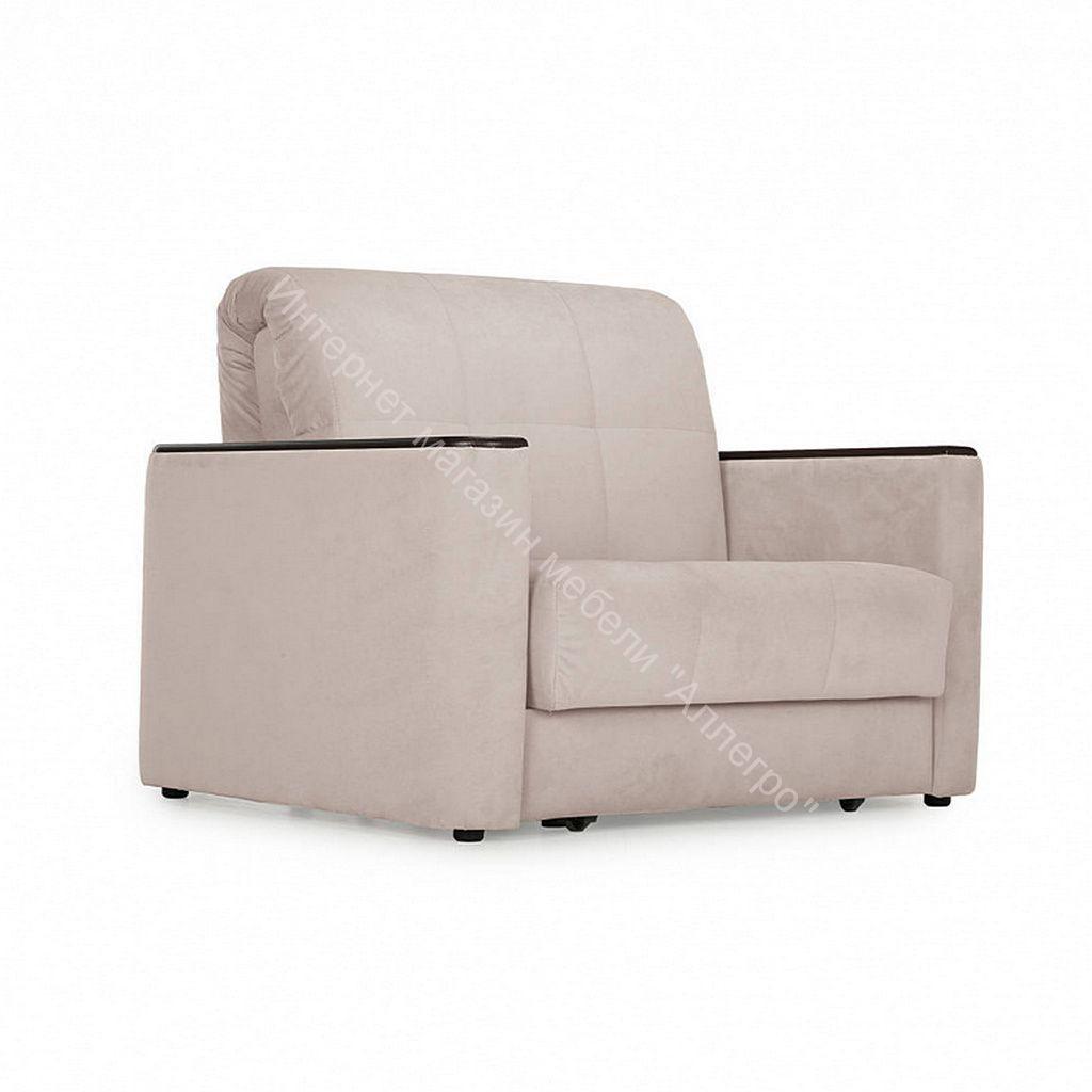 Кресло-кровать Мартин-0,8 (Velutto 04 (велюр) бежевый)