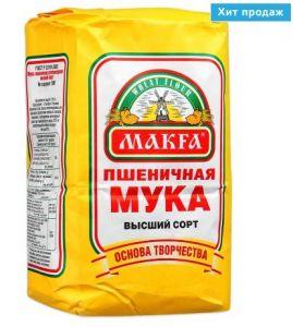 Un Makfa 2 kg