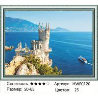 Алмазная мозаика на подрамнике HWE0120