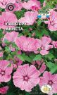 Lavatera-trehmesyachnaya-Anneta-SeDek