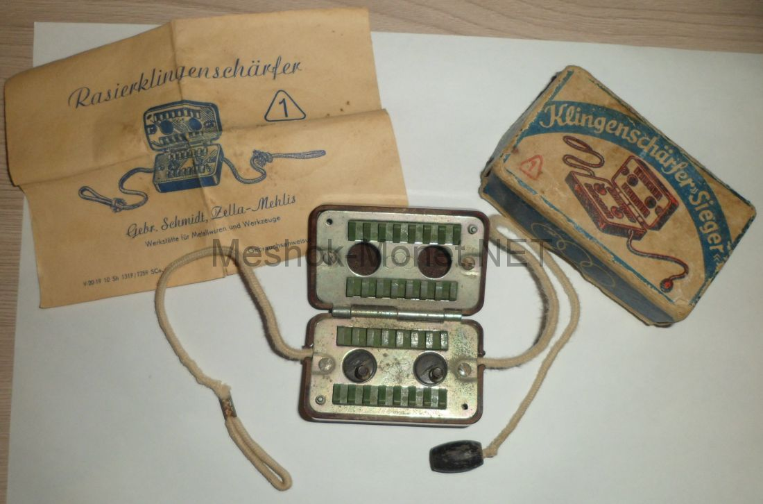 Точилка для лезвий бритвы. Германия