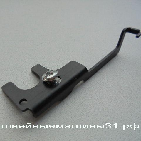 Направитель петлеобразующего пальца ОВЕРЛОК JANOME T 72; T 34 И ДР. ЦЕНА 500 РУБ.