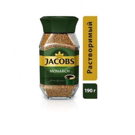 Кофе Jacobs Monarch 190 гр