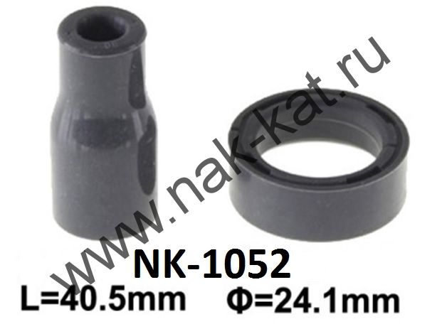 Наконечник катушки зажигания NK-1052