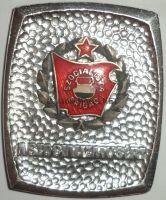 """Настольная медаль """"Бригада социалистического труда"""" Венгрия"""
