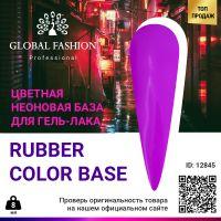 Камуфлирующая неоновая база Глобал Фэшн Neon Color base 06 8 мл