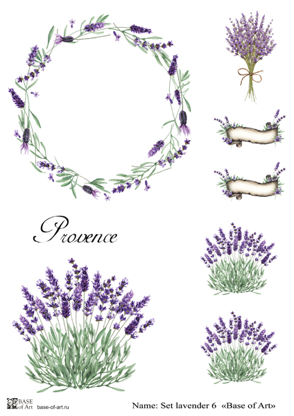 Декупажная карта Base of art, 20*30 см, Set lavender 6