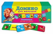 """Домино для малышей """"Насекомые"""" (арт. ИН-0956)"""